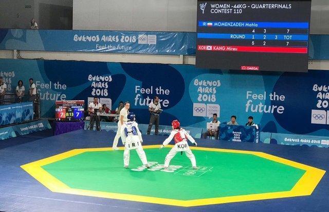 درخشش تکواندوکاران در المپیک جوانان با 3 طلا و 1 نقره