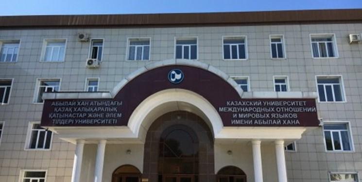حراج 4 دانشگاه عالی در قزاقستان
