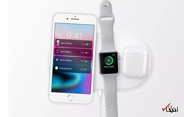 شارژ بی سیم اپل تا هفته آینده رونمایی می گردد؟ ، ایرپاور در یک قدمی حضور در بازار