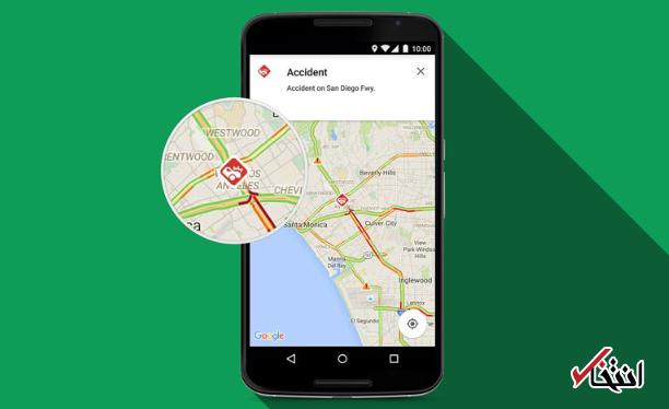 نقشه گوگل به روز رسانی شد ، امکان معین کردن رویدادهای مهم و اشتراک گذاری با دیگران
