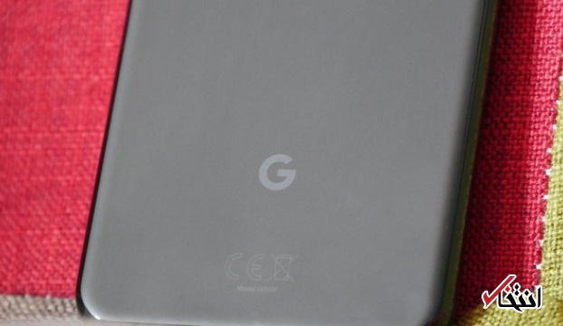 گوشی تاشو گوگل در راه است