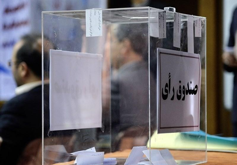 تأیید تمام کاندیداهای هیئت فوتبال استان تهران به جز 4 نفر