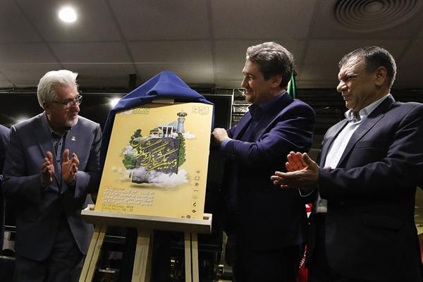 دهمین نمایشگاه گردشگری پارس در شیراز برگزار می گردد