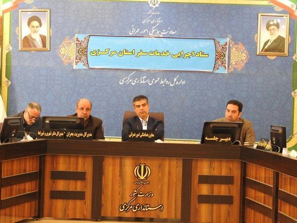 تخفیف 40 درصدی هتل ها و مراکز اقامتی استان مرکزی در نوروز 98