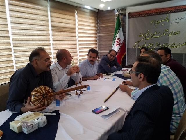 شروع پنجمین دوره داوری نشان ملی مرغوبیت غرب کشور در کرمانشاه