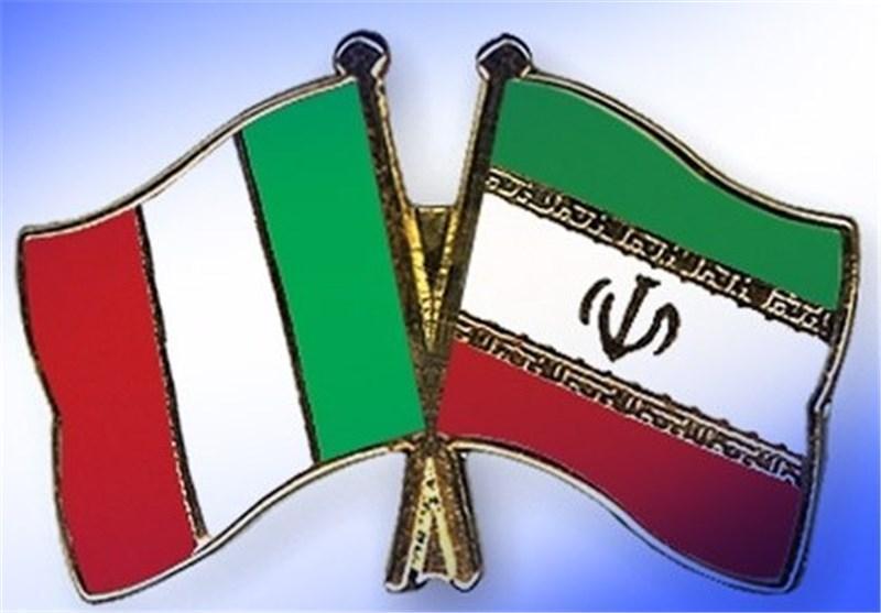 سرمایه گذاران ایتالیایی برای هرگونه همکاری با ایران آماده اند