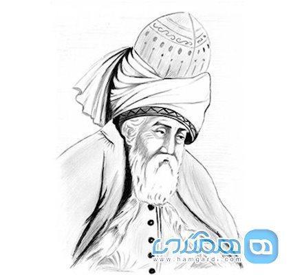 بزرگداشت مولانا، بزرگداشت شاعری نامی و تاریخی