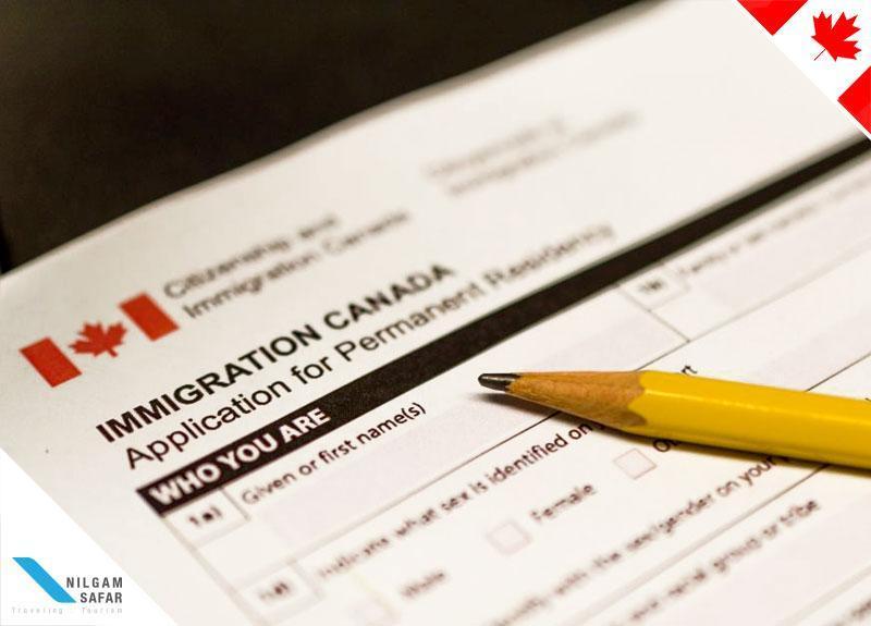 اقامت در کانادا بعد از فارغ التحصیلی