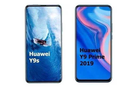 مقایسه قابلیت های Huawei Y9 Prime 2019 و Huawei Y9S