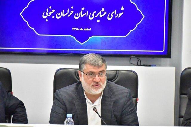 عشایر و روستاییان خراسان جنوبی از خدمات بیمه رایگان حوادث برخوردار می شوند
