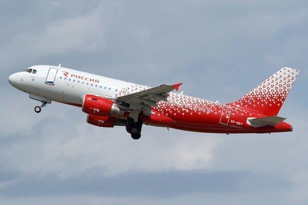 روسیه پروازها به قاره اروپا را محدود می نماید