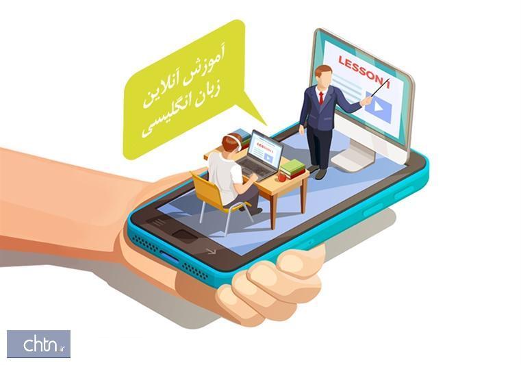 برگزاری آموزش آنلاین زبان انگلیسی برای راهنمایان گردشگری در هرمزگان