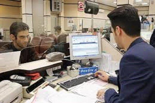 جزئیات بخشنامه سازمان امور مالیاتی برای بررسی حساب های مشکوک بانکی