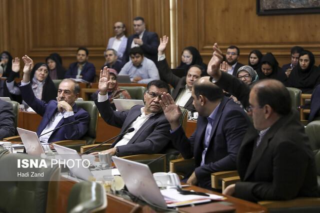 موافقت شورای شهر تهران با تمدید تأمین منابع اقتصادی برای توسعه تأسیسات آبفا
