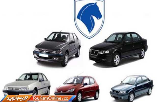 ثبت نام 1.5 میلیون نفر در پیش فروش ایران خودرو، شنبه قرعه کشی می گردد
