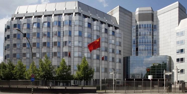 انتقاد شدید چین از اقدام آلمان در تعلیق توافق استرداد با هنگ کنگ