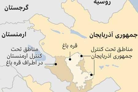 ارمنستان برای آتش بس در قره باغ اعلام آمادگی کرد