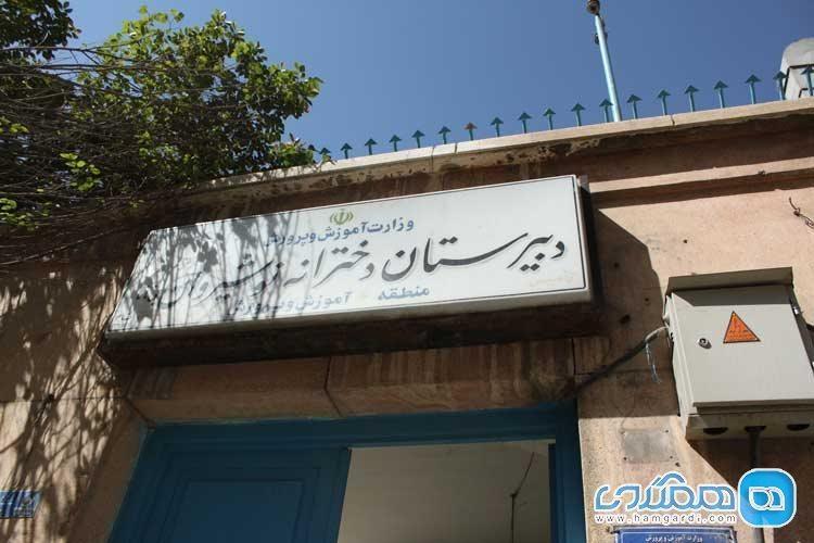 مدرسه نوشیروان جی تاتا؛ اولین دبیرستان دخترانه ایران