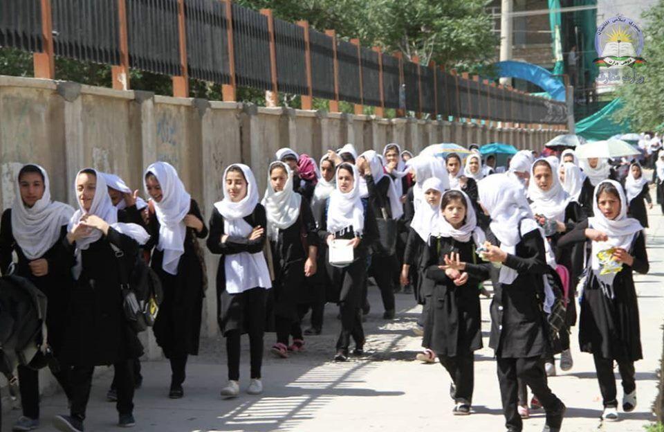 بازگشایی مدارس افغانستان پس از پنج ماه
