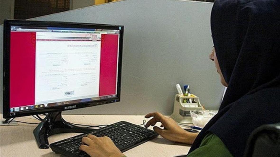 برنامه زمان بندی ثبت نام ورودی های جدید دانشگاه آزاد قزوین اعلام شد
