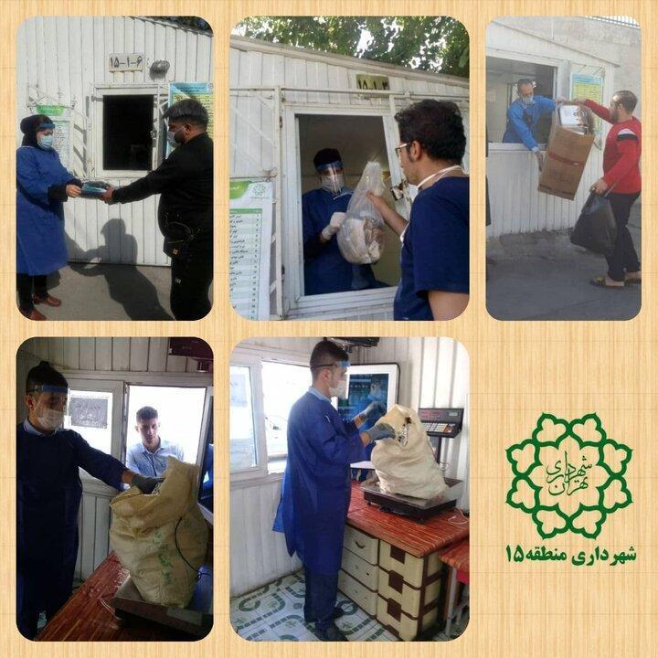 تداوم خدمات رسانی در غرفه بازیافت منطقه 15
