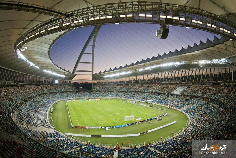استادیوم ماراکانا؛ بزرگترین استادیوم برزیل