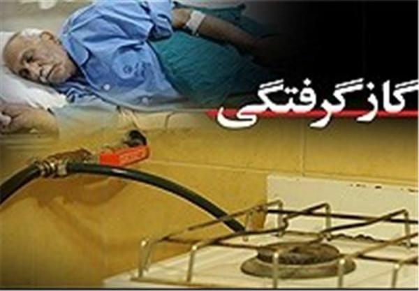 مسمومیت سه نفر با گاز دی اکسید کربن در کرمانشاه