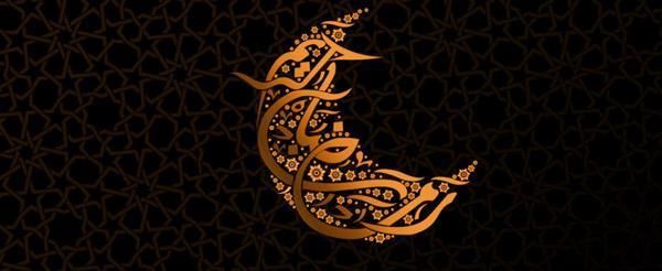 اعمال روز نوزدهم ماه رمضان