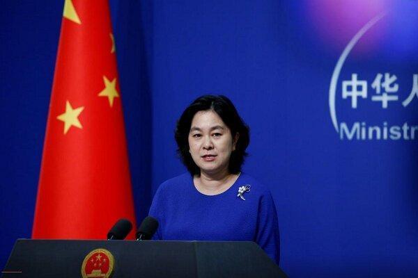 پکن به برگزاری نشست برجام با حضور آمریکا یاری می نماید