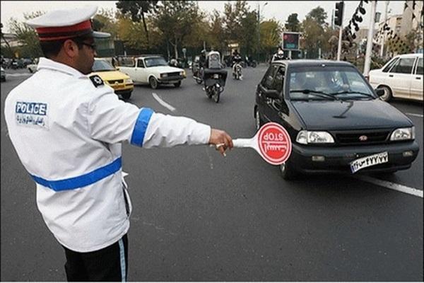 خاتمه مهلت 72 ساعته برای خروج مسافران از تهران ، جریمه 500هزار تومانیِ متخلفان