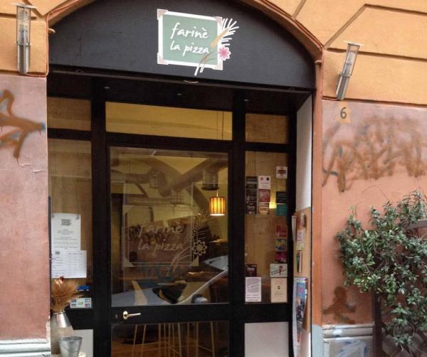 مقاله: پیتزا فروشی فرینه رم (ایتالیا)