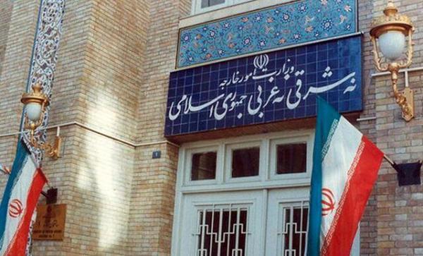 سفیر پرتغال به وزارت خارجه ایران احضار شد