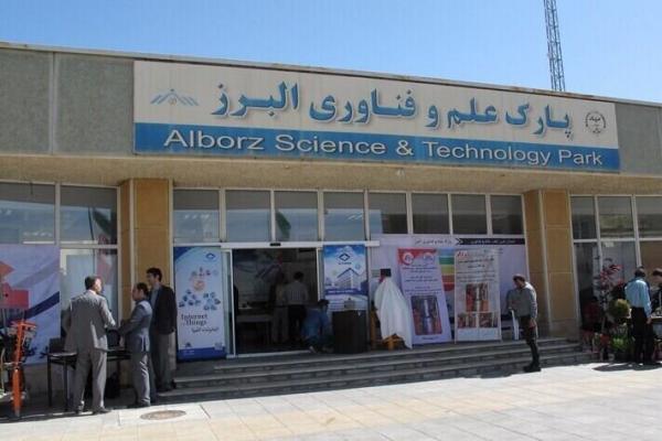 شرکت مستقر در پارک علم و فناوری البرز 170 ماده شیمایی صنعت ساختمان را فراوری می نماید